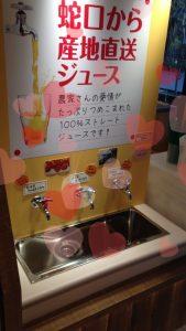 ouji_yumenojyaguchi2