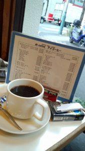 喫茶店巡り