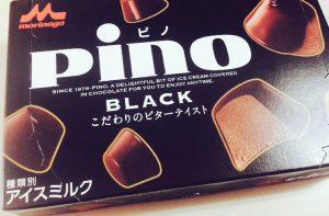 ☆ブラック☆