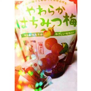 picsart_umeboshi